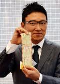 楽天立花社長ドラフト3連勝へ「絶対右手」 - プロ野球ニュース