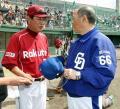 和やか…ベンチ裏で星野、落合監督会議 - 野球ニュース
