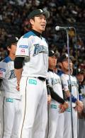 ハム来季主将に宮西 ファン感で所信表明 - プロ野球ニュース