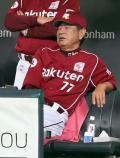 星野監督、則本は「あんなもんだろう」 - プロ野球ニュース