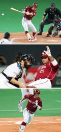 楽天クリーンアップに手応え 逆転3連勝 - プロ野球ニュース