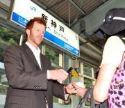 移動前、新神戸駅でファンの求めに応じ笑顔でサインするマートン