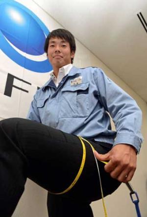 田面巧二郎