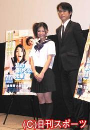 試写会に出席した、児玉絹世(左)と山本寛監督(撮影・村上幸将)