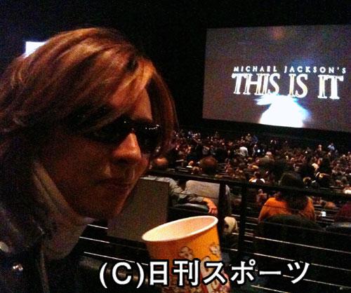 YOSHIKIがマイケルさん映画に涙 - シネマニュース