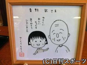 青野武の画像 p1_4