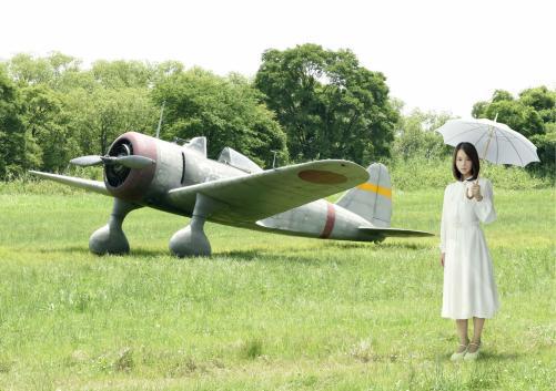 九七式戦闘機の画像 p1_18