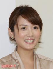年内いっぱいで退社を発表したフジテレビの高島彩アナウンサー