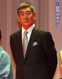映画「あなたへ」の完成披露会に出席した高倉健さん(2012年8月21日撮影)