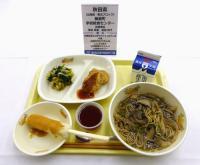 全国学校給食甲子園で優勝した秋田県藤里町学校給食センターの給食(共同)