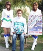 谷口信輝ともてぎエンジェルの五十子明恵さん(左)と山田千春さん