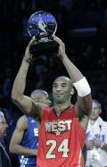 コービー37点でMVP/NBA - NBAニュース