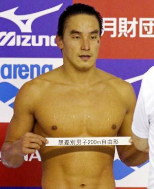 http://cache2.nipc.jp/sports/news/img/P2012012102805_matsuda-ns300.jpg