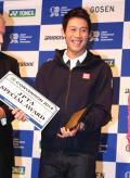 錦織、最優秀選手賞「誇りに思う」 - テニスニュース