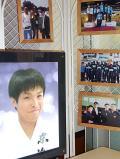 井坪圭佑さん葬儀に山下泰裕氏ら参列 - 柔道ニュース
