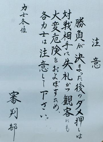 sp-ta-harigami20140514-ns-big.jpg