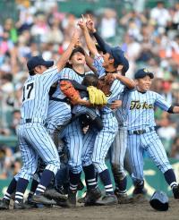 東海大相模V20・2% マー君vs斎藤佑樹以来 - 高校野球 : 日刊スポーツ