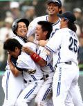 【横浜】下園「鉄則」初球をサヨナラ打 - 野球ニュース