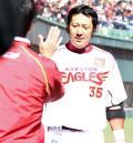 楽天大広 開幕1軍へ先制&1号 - 野球ニュース