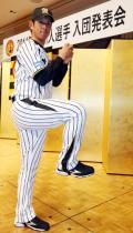 【阪神】ドラ5山本「榎田さん超えたい」 - ドラフト会議2013ニュース