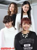 E-girls今年のテーマは「つなぐ」 - 音楽ニュース
