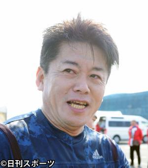 堀江貴文氏(写真は2016年2月28日)