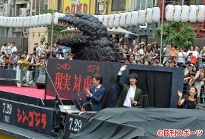 ゴジラを乗せた船で登場した長谷川博己(中央右)と石原さとみは、ファンに手を振る
