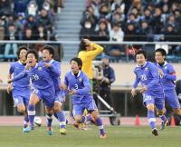 富山第一、奇跡の逆転初V/高校サッカー