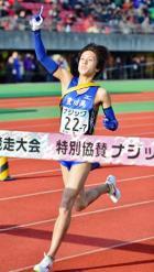 仙台育英主力転入 豊川初V/高校駅伝 - 冬の高校スポーツ