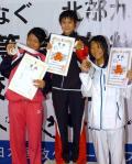 鶴岡南・西脇、自己ベスト更新でV/競泳 - 高校総体2013ニュース